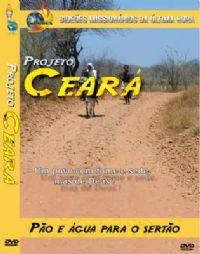 Projeto Ceará   - Gideões Missionários da Última Hora - GMUH