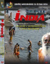 Projeto India   - Gideões Missionários da Última Hora - GMUH