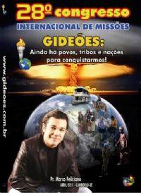 DVD do  GMUH 2010 Pregação  - Pr Marco Feliciano - Midia Prata