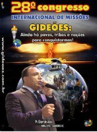 DVD do GMUH 2010 Pregação - Pr Elson de Assis - Midia Prata