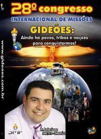 DVD do GMUH 2010 Prega��o - Pr Junior Souza - Midia Prata