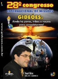 DVD do GMUH 2010 Prega��o - Pr YOSSEF AKIVA - Midia Prata