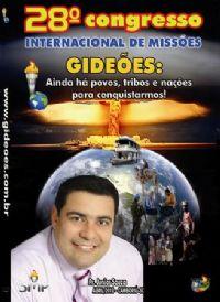 DVD do GMUH 2010 - Pr  Junior Souza -  venda somente dentro do KIT