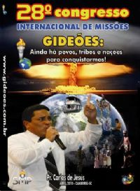 DVD do GMUH 2010 - Pr Carlos de Jesus -  venda somente dentro do KIT
