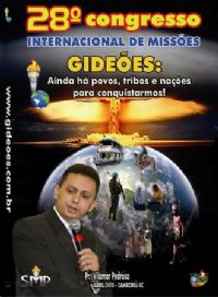 DVD do GMUH 2010 PREGAÇÃO - Pr Vilamar Pedrosa - Midia Prata