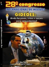 DVD do GMUH 2010 PREGA��O - Pr  Edilson Turato  - Midia Prata