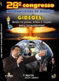 DVD DO GMUH 2010 PREGAÇÃO - Pr Wagner Costa - Midia Prata