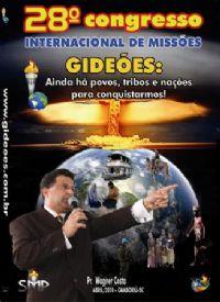 DVD do GMUH 2010 - Pr  Wagner Costa -  venda somente dentro do KIT