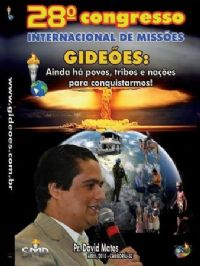 DVD DO GMUH 2010 PREGA��O - Pr David Matos - Midia Prata