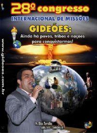 DVD DO GMUH 2010 PREGAÇÃO - Pr Elias Torralbo - Midia Prata