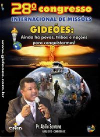 DVD DO GMUH 2010 PREGAÇÃO - Pr Abilio Santana  - Midia Prata