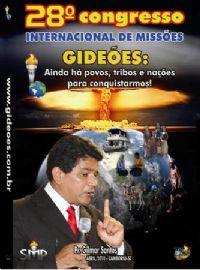 DVD do GMUH 2010 PREGAÇÃO - Pr Gilmar Santos  - Midia Prata
