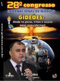 DVD do GMUH 2010 PREGAÇÃO - Pr  Claudio Caetano  - Midia Prata