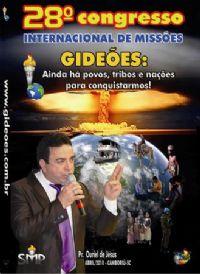 DVD do GMUH 2010 PREGA��O - Pr  Ouriel de Jesus  - Midia Prata