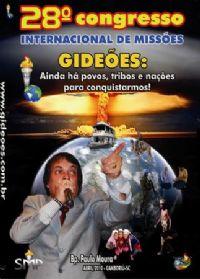 DVD do GMUH 2010 PREGAÇÃO - Pr Paulo Moura - Midia Prata