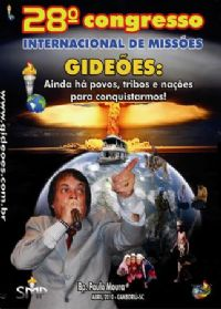 DVD do GMUH 2010 - Pr Paulo Moura -  venda somente dentro do KIT