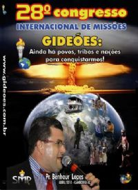 DVD do GMUH 2010 PREGA��O - Pr Benhour Lopes - Midia Prata