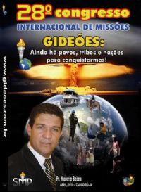 DVD do GMUH 2010 PREGAÇÃO - Pr Marcelo Boza  - Midia Prata