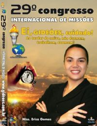 DVD do GMUH 2011  Prega��o -  Mission�ria �rica Gomes -