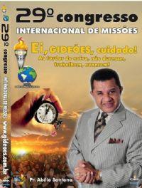 DVD do GMUH 2011 Pregação - Pr Abílio Santana