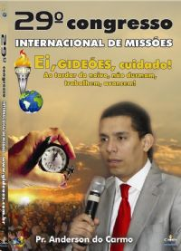 DVD do GMUH 2011 Pregação - Pr Anderson do Carmo