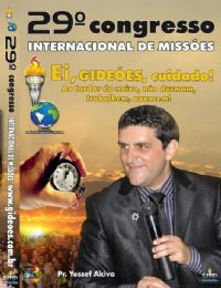 DVD do GMUH 2011 Prega��o - Pr Yossef Akiva