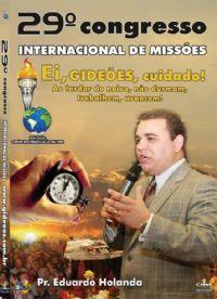 DVD do GMUH 2011 Pregação - Pr  Eduardo Holanda