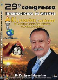 DVD do GMUH 2011 Pregação - Pr  Israel Marcelino