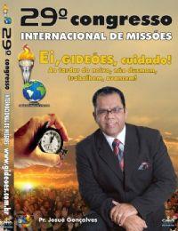 DVD do GMUH 2011 Pregação - Pr  Josué Gonçalves