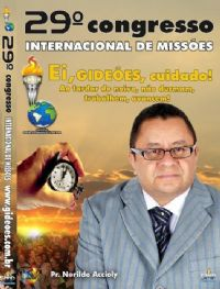 DVD do GMUH 2011 Prega��o - Pr  Nerildo Accioly