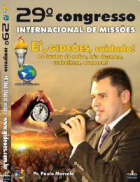 DVD do GMUH 2011 Prega��o - Pr  Paulo Marcelo -