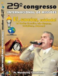 DVD do GMUH 2011 Prega��o - Pr  Wanderley Carceliano