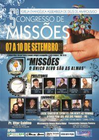 5º Congresso de Missões - Missões: O Único Alvo são as Almas