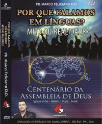 Por que falamos em línguas? Mito ou Realidade? Pastor Marco Feliciano