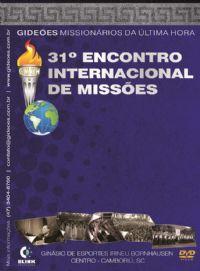 DVD do GMUH 2013 Pregação - Pastor Elias Torralbo