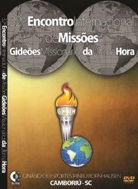 DVD do GMUH 2014 - Pastor Claudio Adão Mongelos