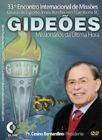 DVD do GMUH 2015 - Pastor Samuel Mariano - Ginásio