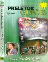 Um amigo em tempo de Crise - Pastor Oseias Gomes - GMUH 2009